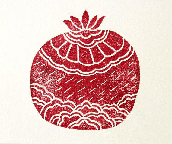 Pomegranate Rosh Hashanah New Years Card in by PaperPlanesMudPies