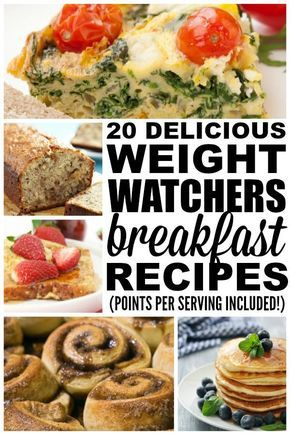 If you're looking for weight watchers recipes with points that are delicious and easy to make and that will kick your day off with the energy you need to make it through until lunchtime, this collection of 20 weight watchers breakfast recipes is just what you need! I've included the number of weight watchers points/pointsplus per serving for all 20 of these recipes, and I really hope this collection of breakfast ideas helps you on your quest for a healthier (and skinnier!) 2015!