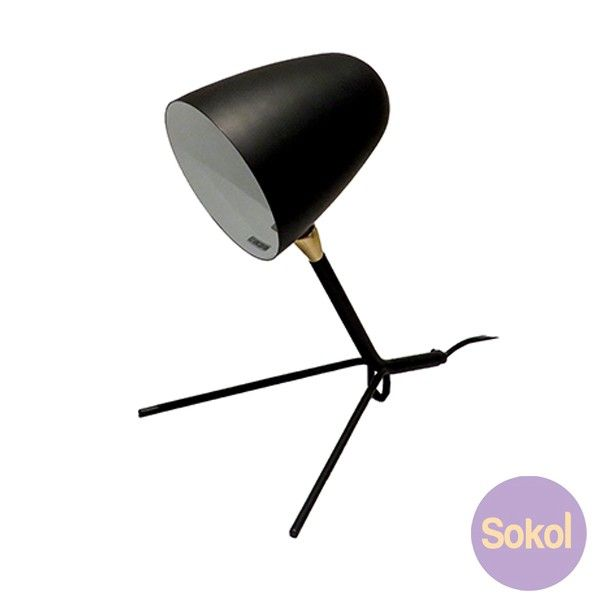 $200 Sokol Replica Serge Mouille Cocotte Desk Lamp