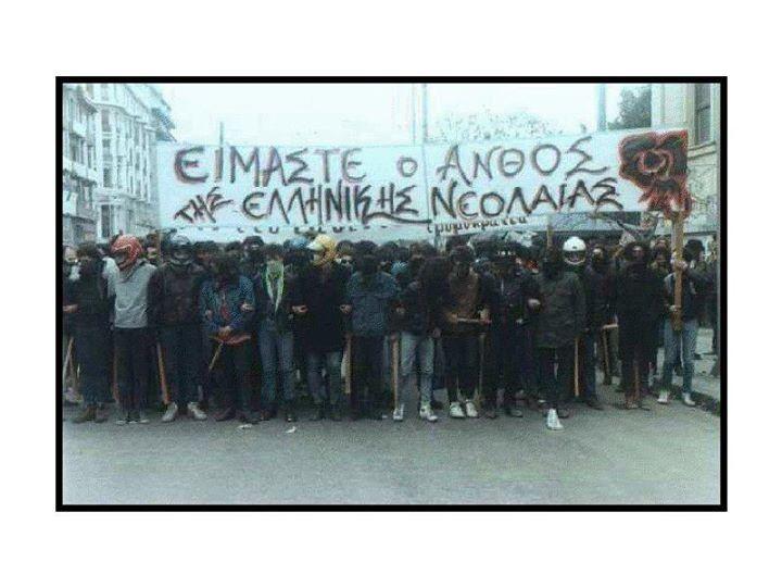 #anthostisellinikisneolaias