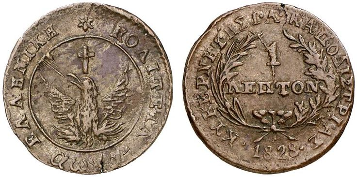 AE Lepton. Greece Coins. Kapodistrias 1828-1831. 1828. 1,44g. KM 1. EF. Price realized 2011: 475 USD.