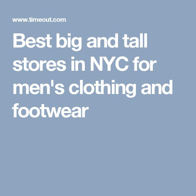 Best big and tall stores in NYC for men's clothing and footwear