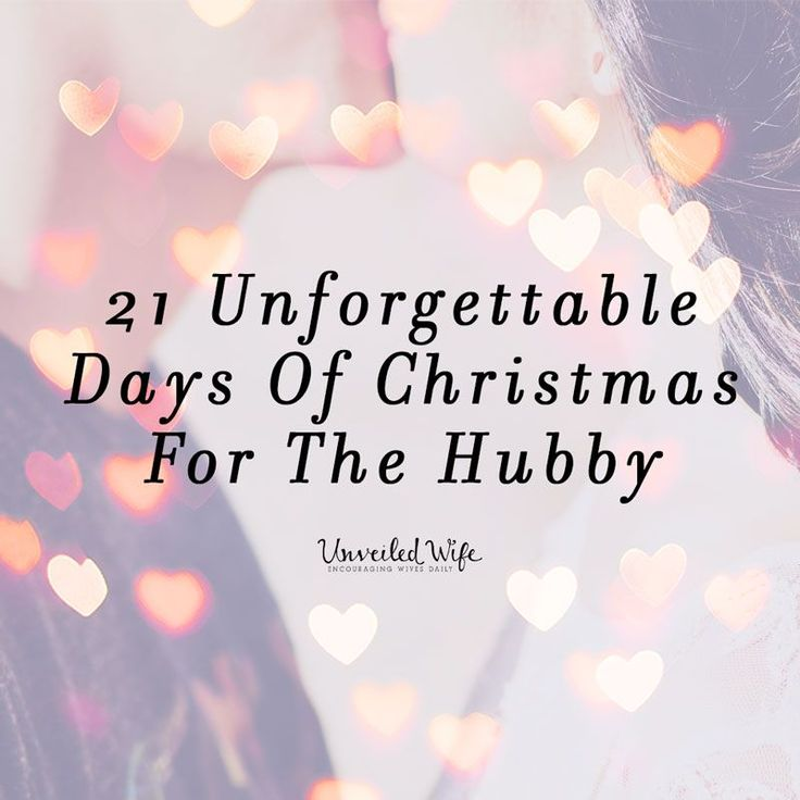 21 UNFORGETTABLE Days of CHRISTmas Okay so we all know how stinkin hectic it can be this time of year. Between the nonstop...