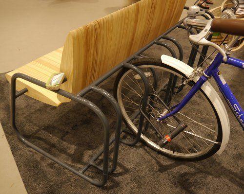 Bench / Bike Rack
