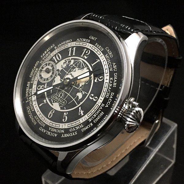 【OMEGA - オメガ】 アンティークワールドタイム バックスケルトンメンズ腕時計 - アンティーク腕時計のfreemen~オメガやロンジン等の腕時計通販販売