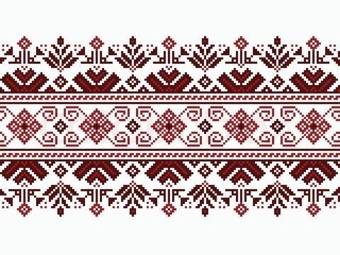 Stock vector of 'Vector illustration of ukrainian seamless pattern ornament'