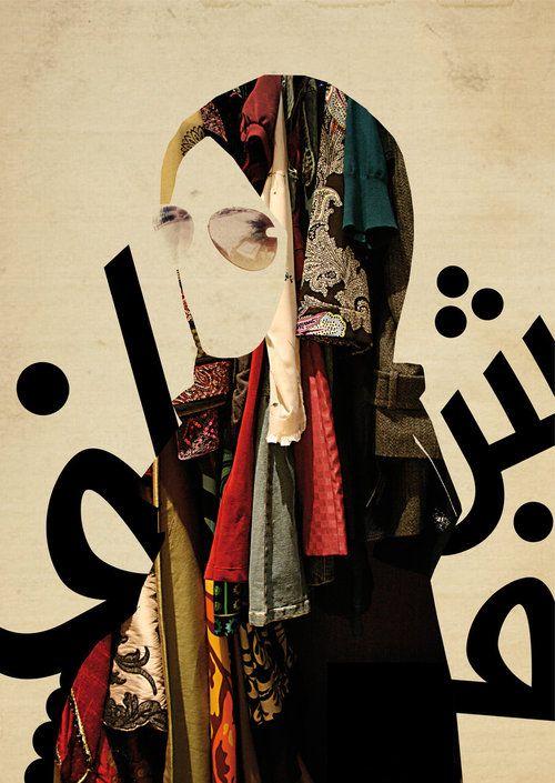 Hijab Art
