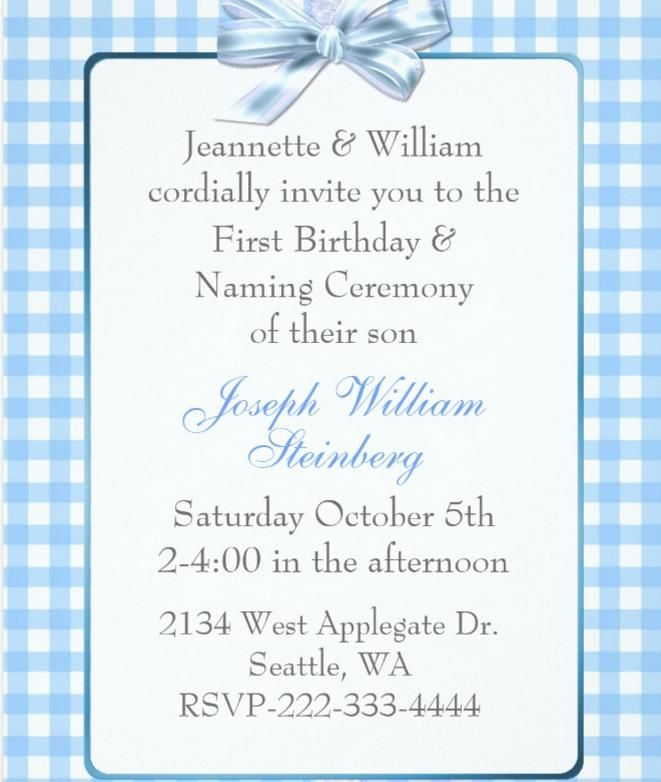 Baby Naming Ceremony Invitation Cards  Paperinvite