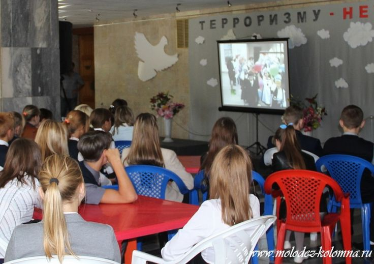 Коломенцы почтили память жертв терроризма - http://kolomnaonline.ru/?p=15656                                             3 сентября в Коломне прошли памятные мероприятия, посвященные Дню солидарности в борьбе с терроризмом. В этот день россияне отдают дань памяти своим соотечественникам