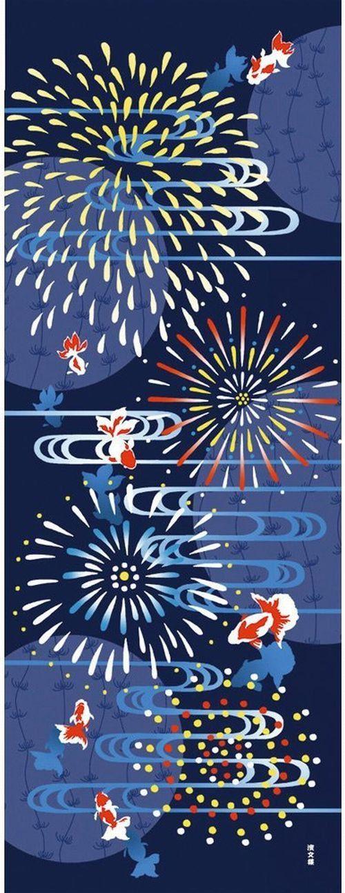 Japanese Tenugui Cotton Fabric, Colorful Fireworks Design, Goldfish, Summer Fabric, Hand Dyed Fabric, Modern Art Wall , Home Decor, JapanLovelyCrafts
