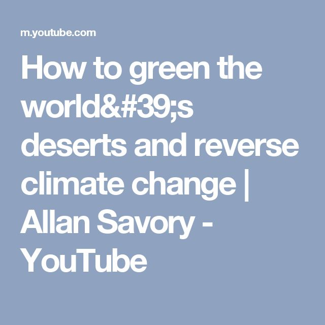 How to green the world's deserts and reverse climate change | Allan Savory - YouTube