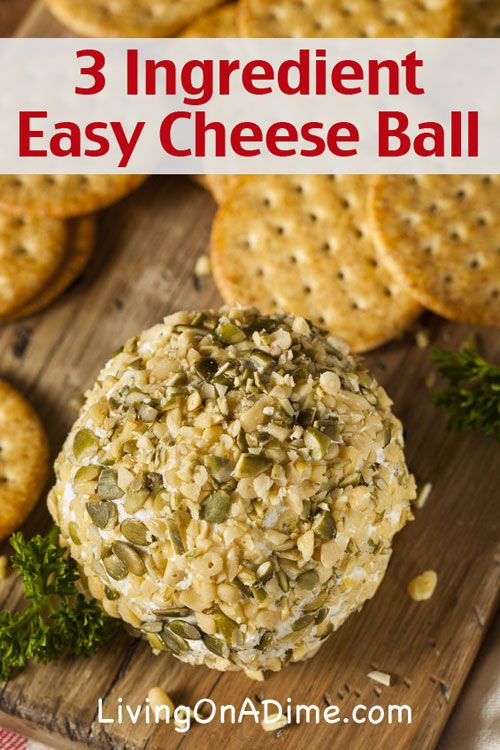 This 3 Ingredient Easy Cheese Ball Recipe makes a tasty cheese dip and is our family's favorite dip for the holidays!