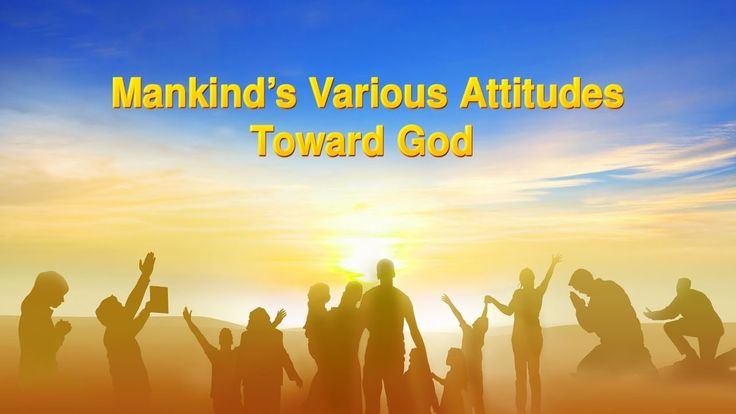 """""""God Himself, the Unique X God Is the Source of Life for All Things (IV)..."""