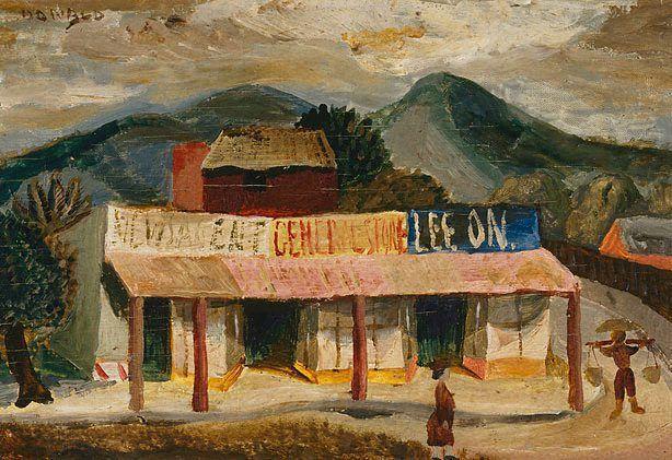 Donald Friend - Cairns Store 1942
