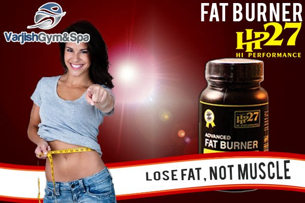 how to reduce fat and not build muscle