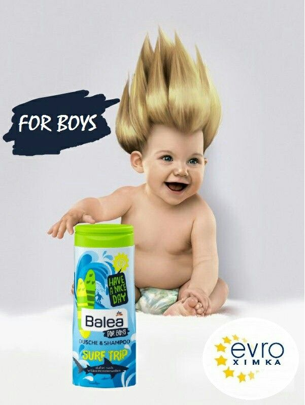 #balea#duschegel#cremedusche#forboys#shampoo#2in1#dm#шампунь#kids#гельдлядуша#хімка#evroximka#побутовахімія