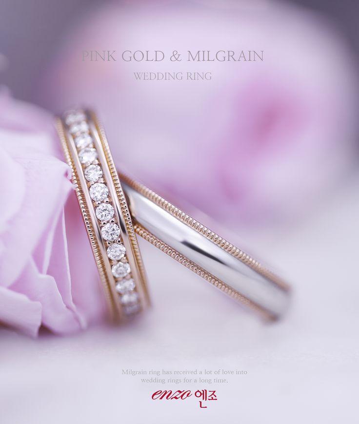 Enzo Bands: Enzo Pink Milgrain Wedding Ring #결혼반지