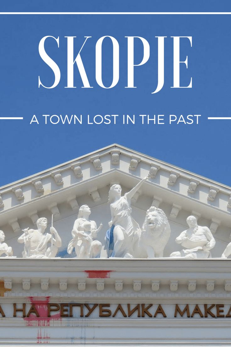 Skopje, the capital of Macedonia, is a town suitable for a weekend visit. Not too small, not too big. But strongly interesting!