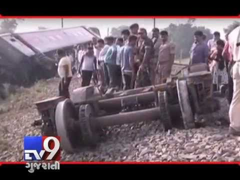 Rajdhani Express derails near Chhapra in Bihar    Four passengers were killed and eight injured when the Delhi-Dibrugarh Rajdhani Express derailed at Golden Ganj station near Chapra.  For more videos go to  http://www.youtube.com/gujarattv9  Like us on Facebook at https://www.facebook.com/tv9gujarati Follow us on Twitter at https://twitter.com/Tv9Gujarat