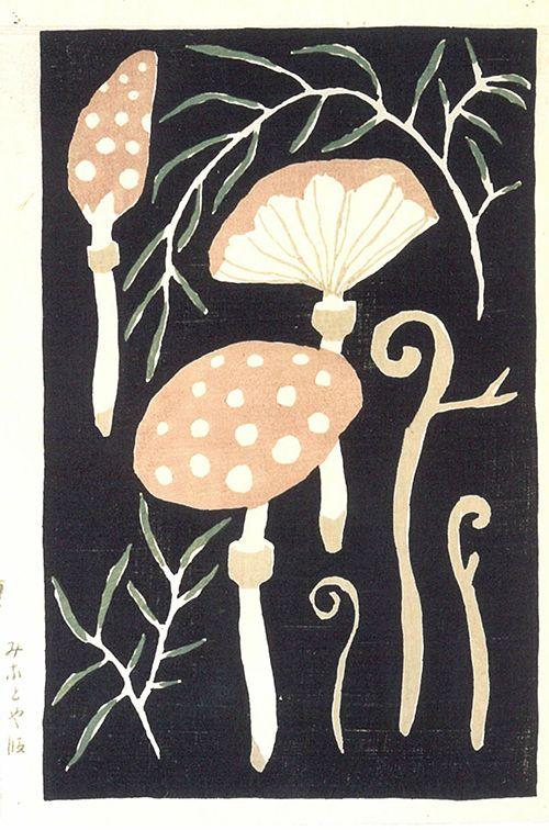 「竹久夢二とアール・ヌーヴォー」展開催 - 暮らしを彩る和洋を融合したデザイン120点を展示 写真2