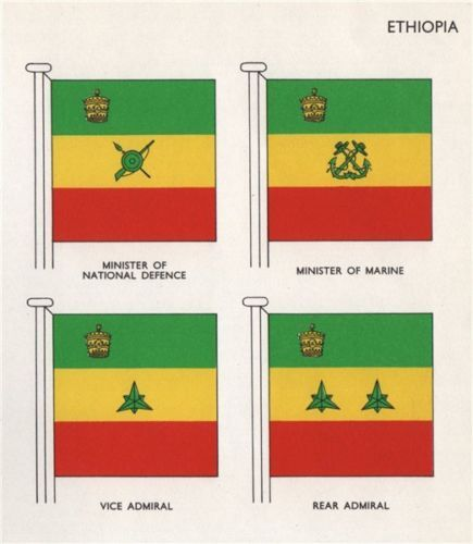 ETHIOPIA FLAGS. Minister of National Defence/Marine. Vice/Rear Admiral 1958
