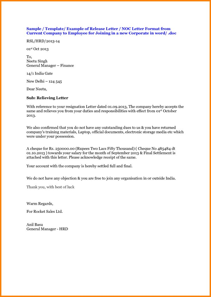 objection letter from company sample resume for waitress format apartment manager and