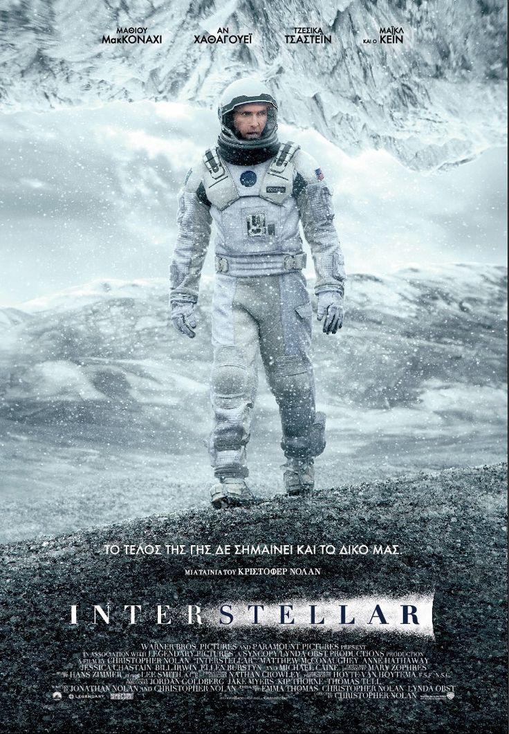 Interstellar – Από τις 6 Νοεμβρίου στους κινηματογράφους (Trailer)