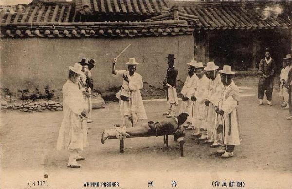 조선시대의형벌 1908