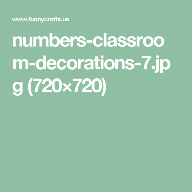 numbers-classroom-decorations-7.jpg (720×720)