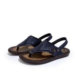 Men Trendy Comfortable Slippers fashionable finishline online discount shop cheap online store Manchester YNldT6TSW