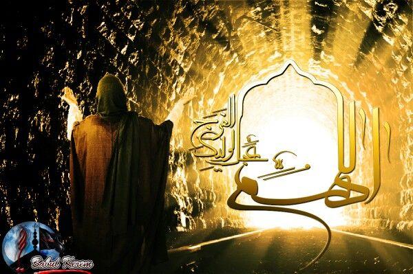 #imam #zaman