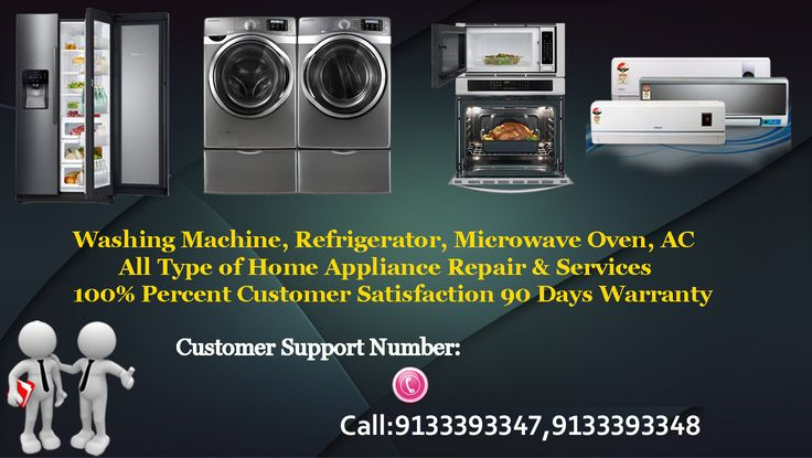 Is your looking for refrigerator customer care number, to