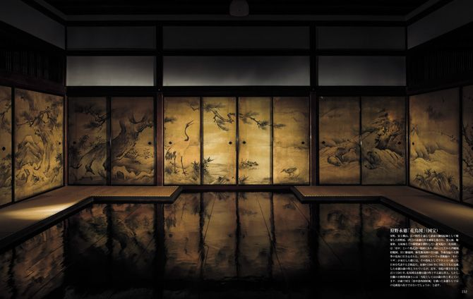 "The national treasure 'Birds and Flowers of the Four Seasons,"" which Kano Eitoku painted for the abbot's quarters of Jukoin Temple in Kyoto."