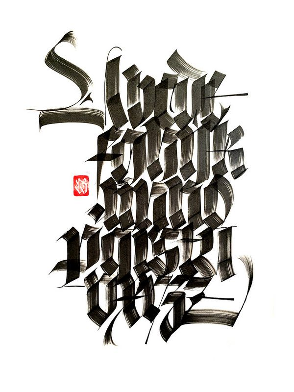 Blackletters alphabet by Luca Barcellona