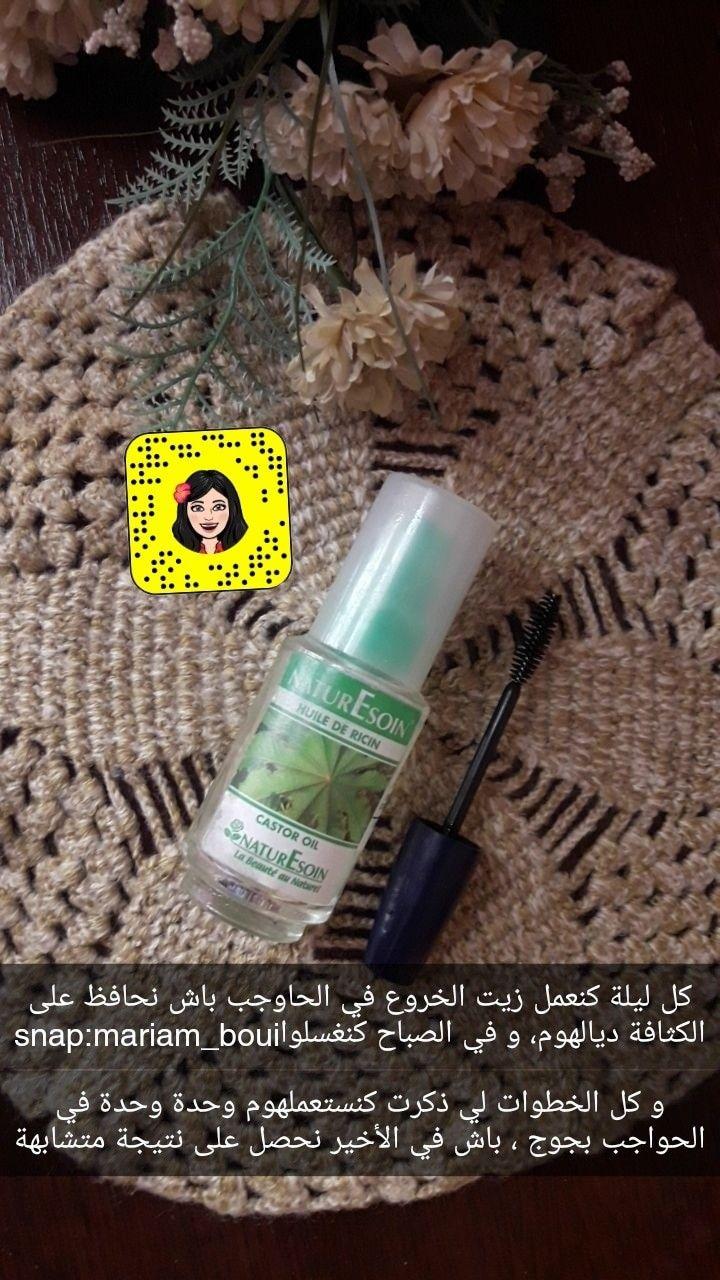 Pin By مدونة مريمة On مدونة مريمة Hand Soap Bottle Ale Soap Bottle