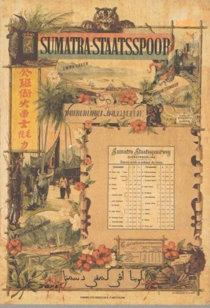 Een erg mooi affiche van de Staatsspoorwegen (S.S.) op Sumatra.