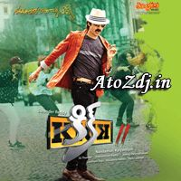 kick 2 telugu trailer, kick 2 telugu trailer download, kick 2 telugu movie trailer, kick 2 telugu trailer, kick 2 telugu trailer songs, kick 2 telugu movie trailer, kick 2 telugu trailer, kick 2 telugu trailers, watch kick as 2 cast trailer,  watch kick as 2 cast trailer online, kick 2 trailer, kick 2 trailer youtube, kick 2 trailer telugu, kick 2 trailer review, kick 2 trailer download, kick 2 trailer dailymotion, kick 2 trailer 2015, kick 2