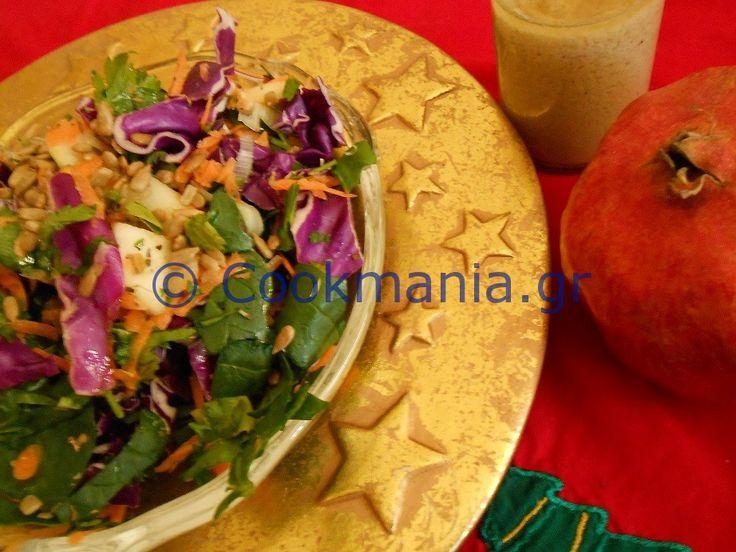 Σαλάτα Πρωτοχρονιάς με κόκκινο λάχανο και πράσινο μήλο