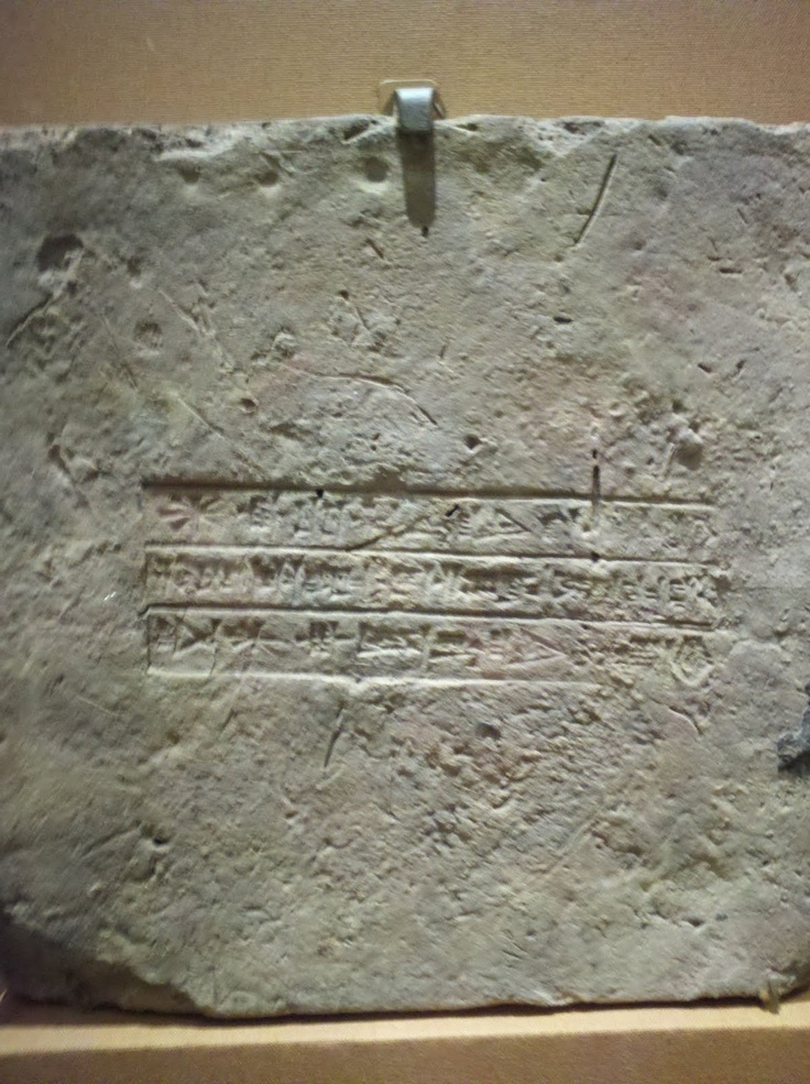 """This ceramic brick is inscribed in cuneiform with the name ofNebuchadnezzar II,who is mentioned some 90 times in the Bible (e.g. Ezra 1:7).Ancient kings often used inscribed bricksin their building projects.This one was originally made in c. 604-562 BC and was found in the ruins of ancient Babylon during excavations in 1927. It reads, """"Nebuchadnezzar, king of Babylon, Guardian of thetemples of Esagila and Ezida, Firstborn son of Nabopolasser, king of Babylon."""""""
