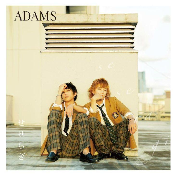 Shota & Adam