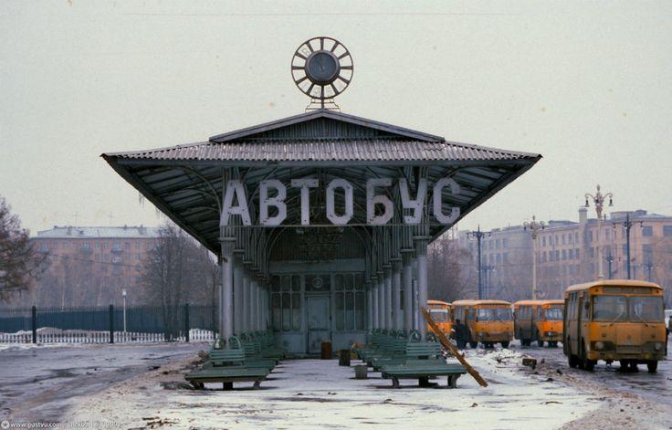 zyalt: Прогулка по Москве 1984 года