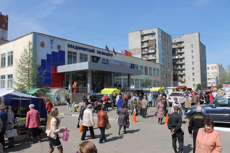 Торгово-промышленная палата Владимирской области