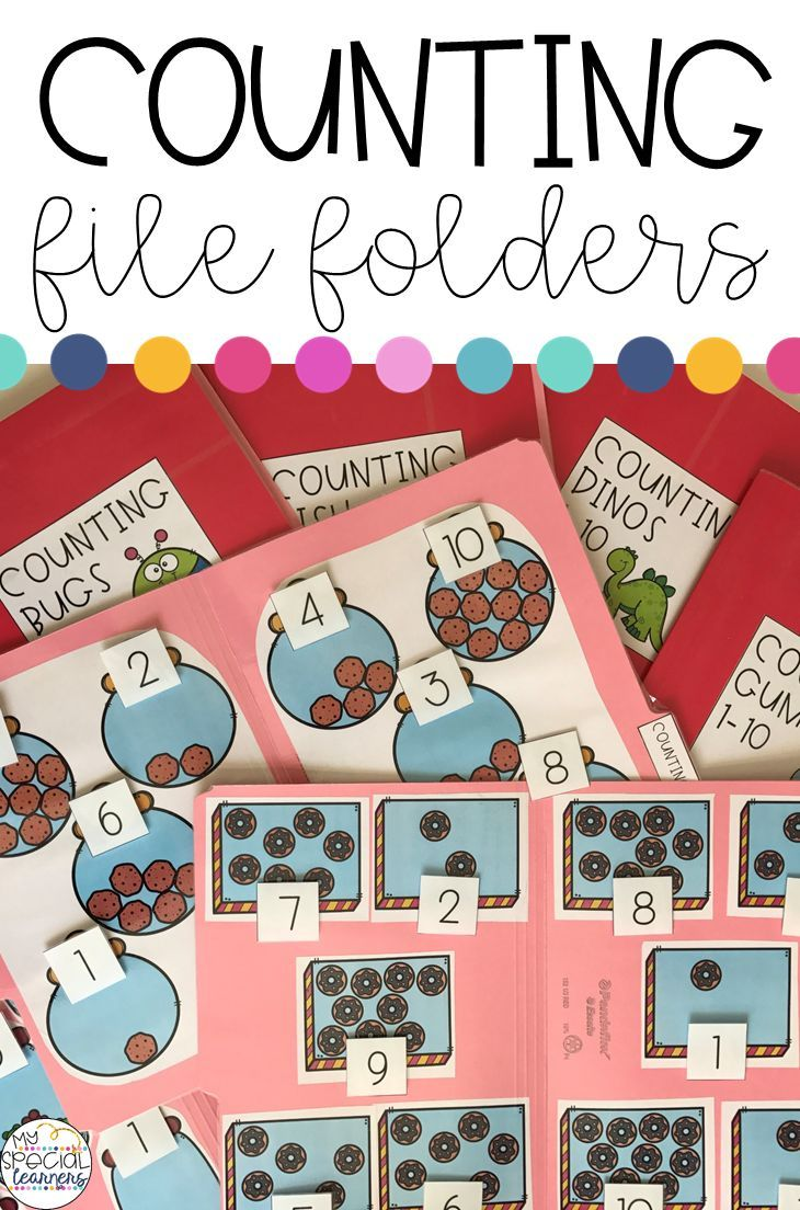 These counting 1-10 file folders are a great way to teach, practice, or reinforce counting skills with your students! Perfect for pre-k, kindergarten, and special education!