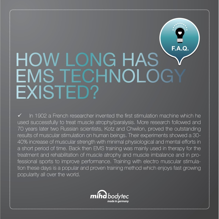 how long has ems technology existed?