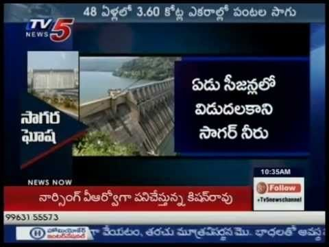 Nagarjuna Sagar Dam In Big Trouble | TV5 Special Story : TV5 News