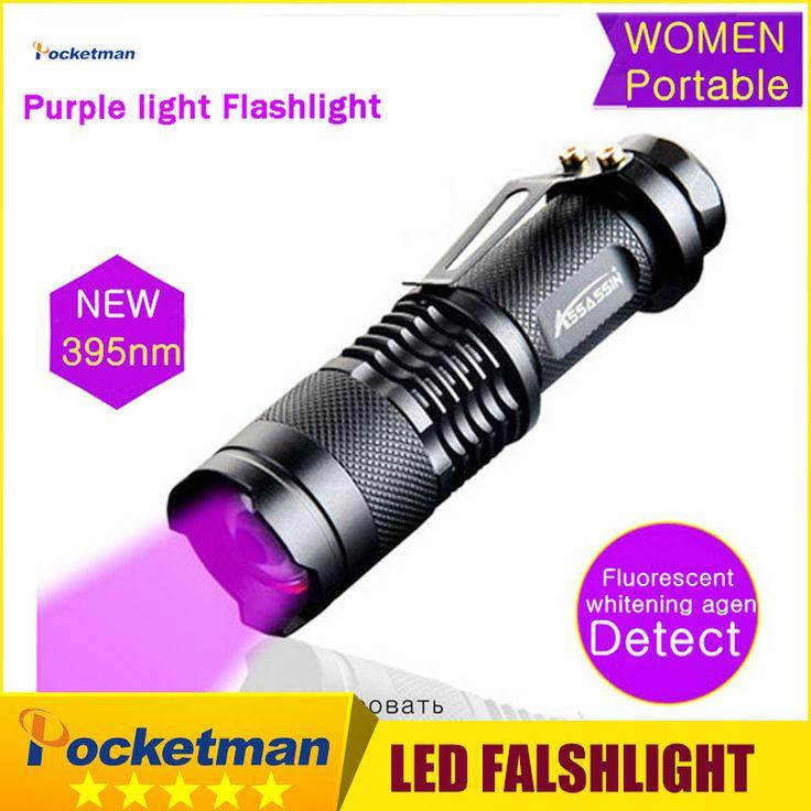 Professionele fluorescerende agent detectie uv 395nm led zaklamp fakkel lamp paars violet licht van aa or14500 batterij zk90