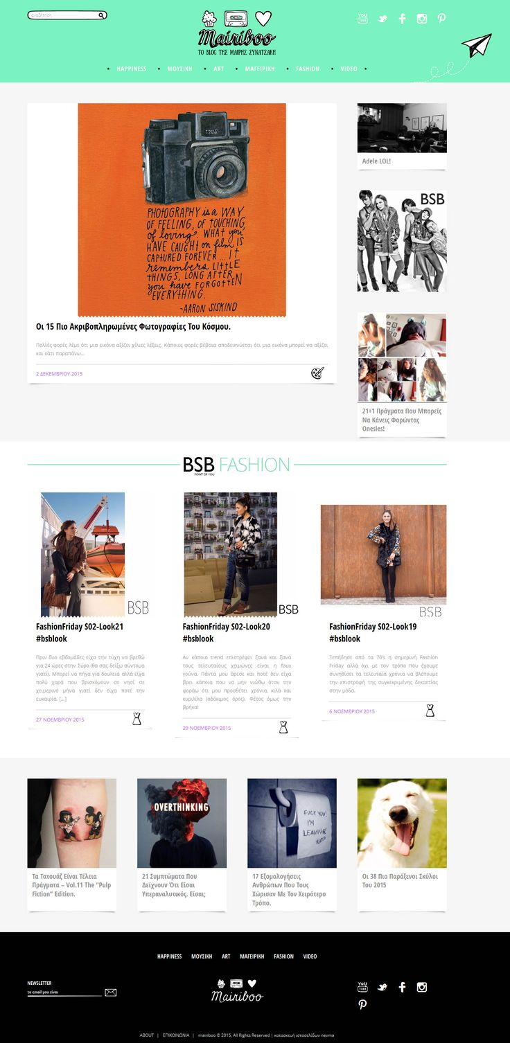Η @mairiboo διαθέτει πλέον μια νέα ιστοσελίδα με ολόφρεσκο design. Στη νέα της ιστοσελίδα γράφει καθημερινά, με τον δικό της μοναδικό τρόπο και humor, άρθρα με θέμα τη μουσική, τη τέχνη και τη μαγειρική και ότι άλλο της κεντρίζει το ενδιαφέρον.  Ανανεώσαμε το σχεδιασμό της ιστοσελίδας mairiboo.com. Στη νέα ιστοσελίδα κυριαρχούν οι εικόνες και τα πολύχρωμα σχέδια σε κάθε άρθρο ενώ δε λείπουν τα videos και οι κινούμενες εικόνες, που χαρίζουν ένα μοντέρνο νεανικό στυλ.  www.mairiboo.com
