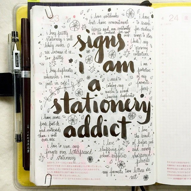 Day 23 of the #listersgottalist challenge: signs I am a …. stationery addict