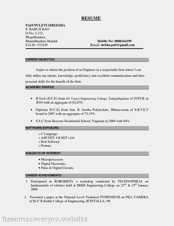 Career Objectives Doc Format Computer Science Engineering Resume