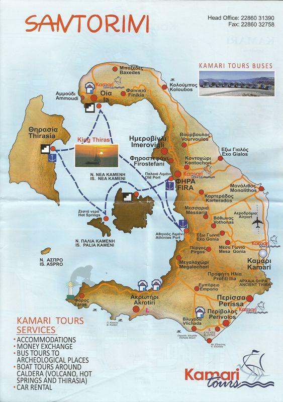Visiter Santorin excursion croisière vers oia et fira